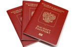 Какие документы нужны для замены загранпаспорта