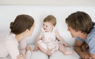 Какие документы нужны для усыновления ребенка?
