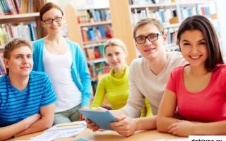 Какой документ определяет права учащихся образовательного учреждения