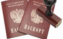 Какие нужны документы для временной регистрации