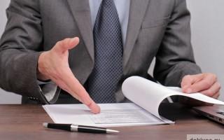 Делопроизводство: образцы документов