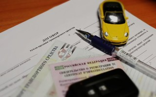 Какие документы нужны для переоформления машины