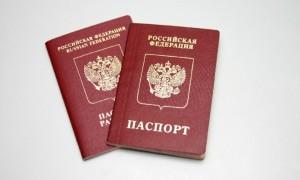 Документы для получения паспорта в 14 лет