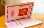 Какие документы нужны для прописки?