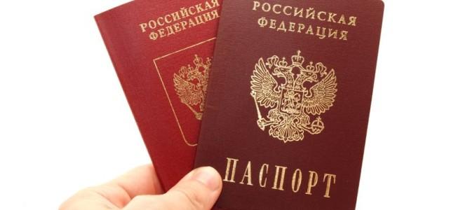 Перечень документов для получения гражданства в РФ