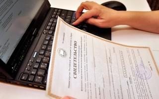 Какие документы нужны для получения ИНН