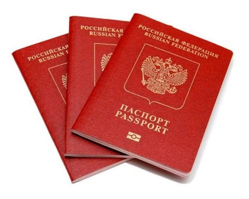 Код вида документа — паспорт рф