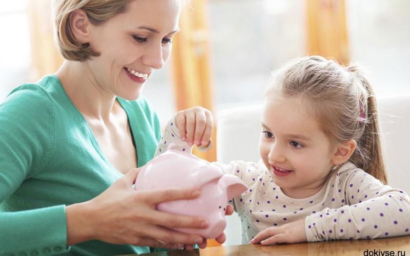 детское пособие для малышей