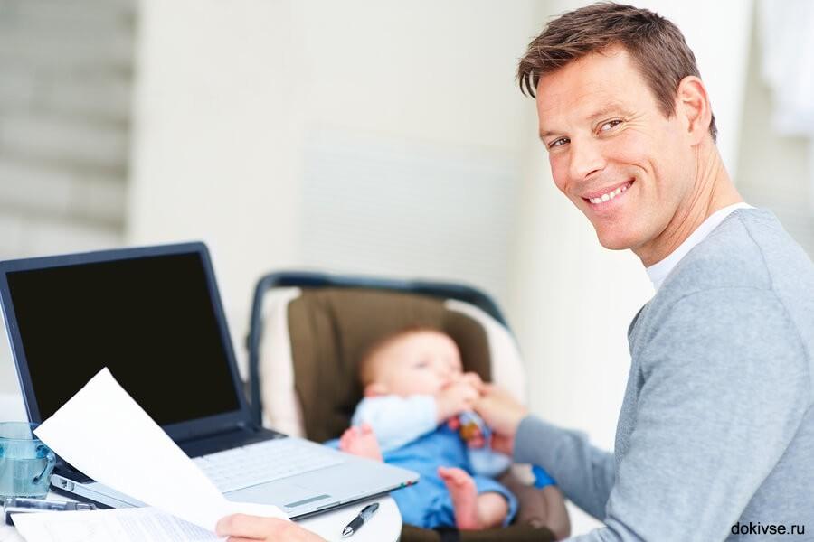 как зарегистрировать ребенка