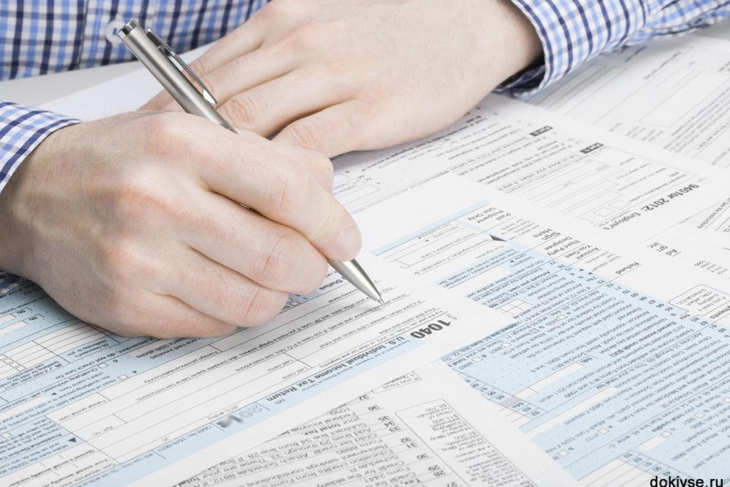 Порядок действий при оформлении временной регистрации