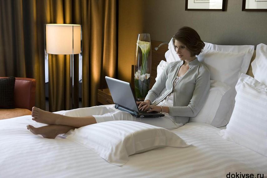 временная регистрация в отеле