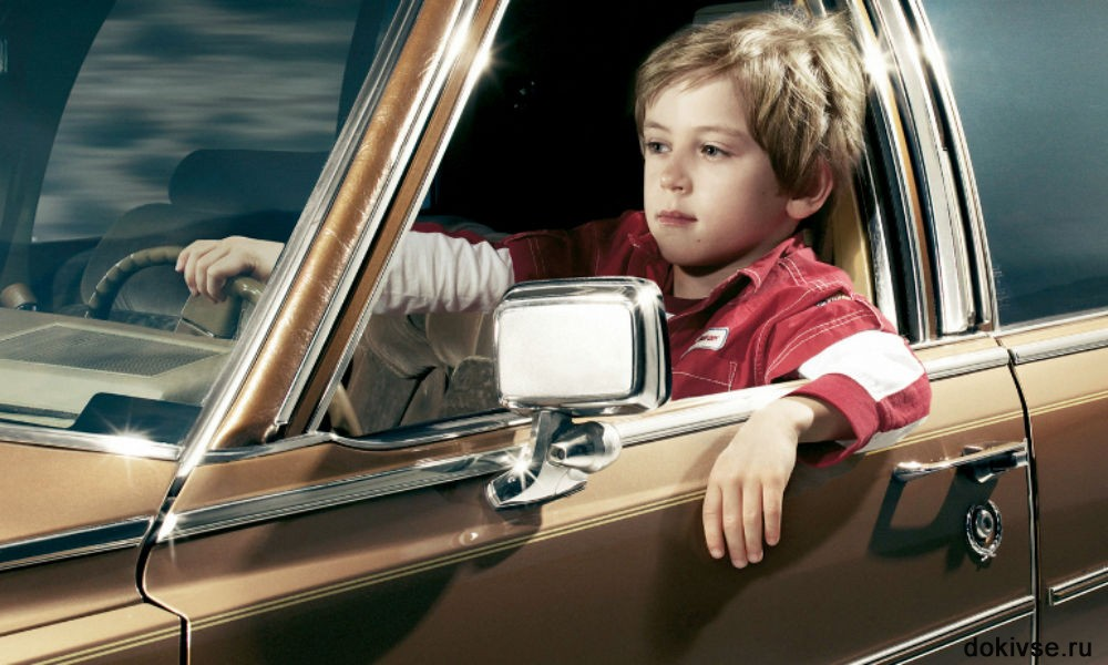 водительское удостоверение для детей