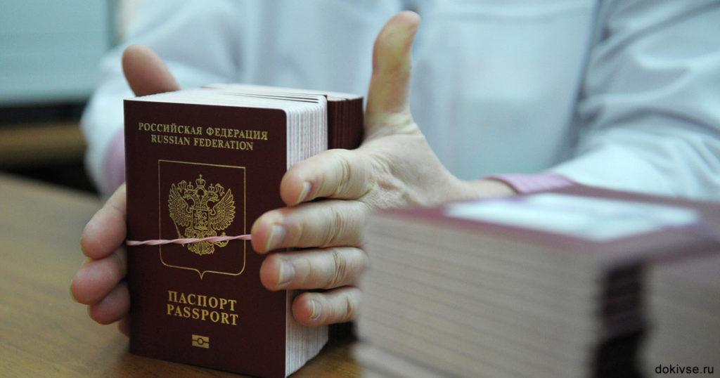где вручается паспорт