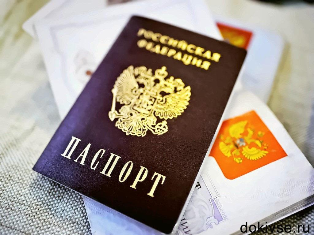 краткосрочное пребывание в россии