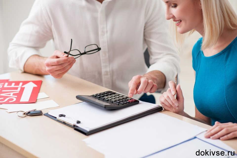 оформление документов для продажи квартиры