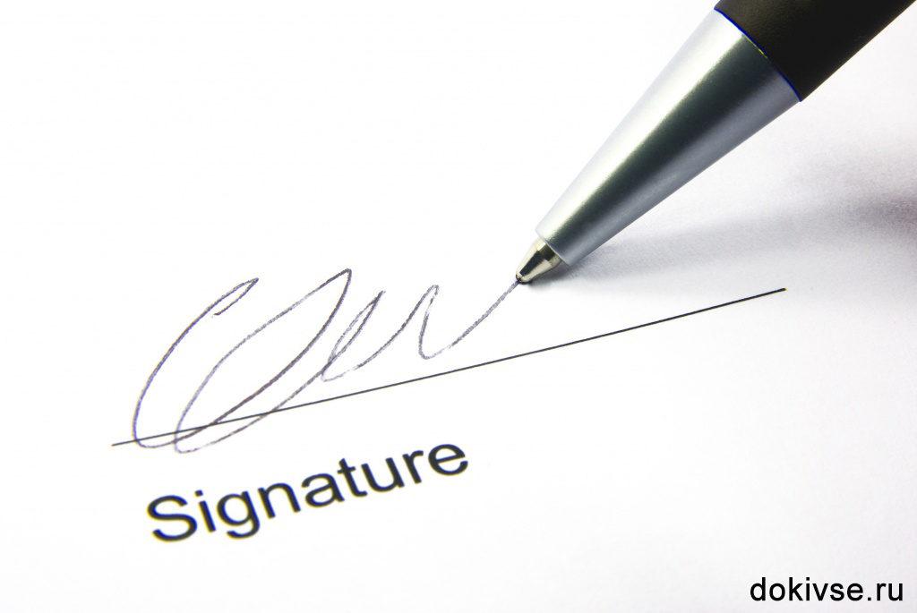 подпись руководителя