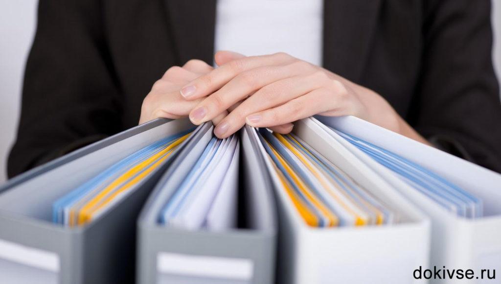 управленческие документы