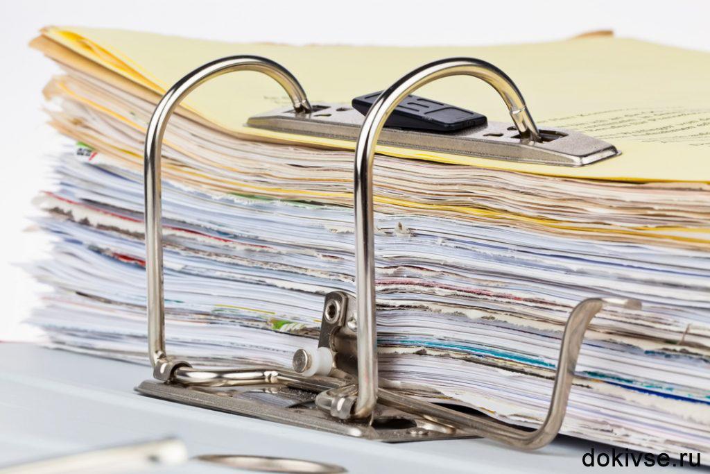 документы в делопроизводстве