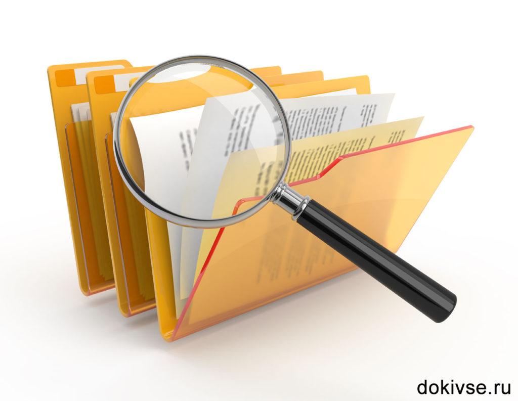 нормативный документ