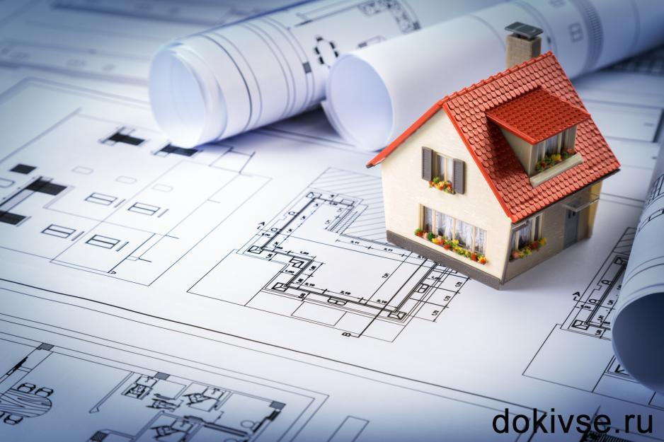 право владения на постройку