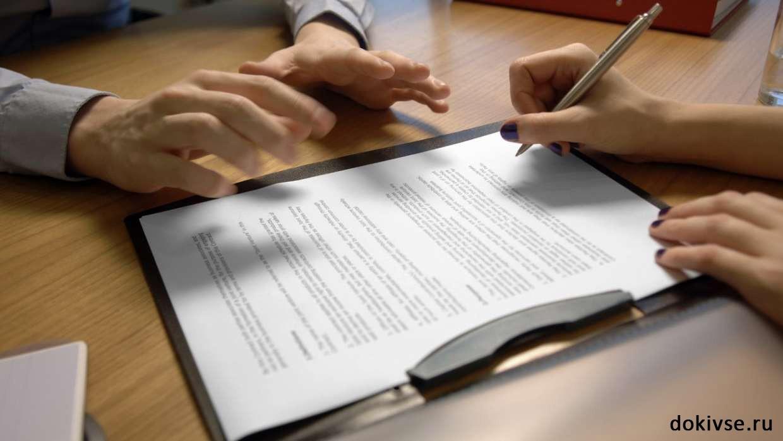 документы и бумаги
