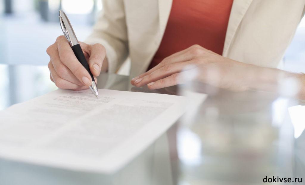 оформление документов для продажи автомобиля