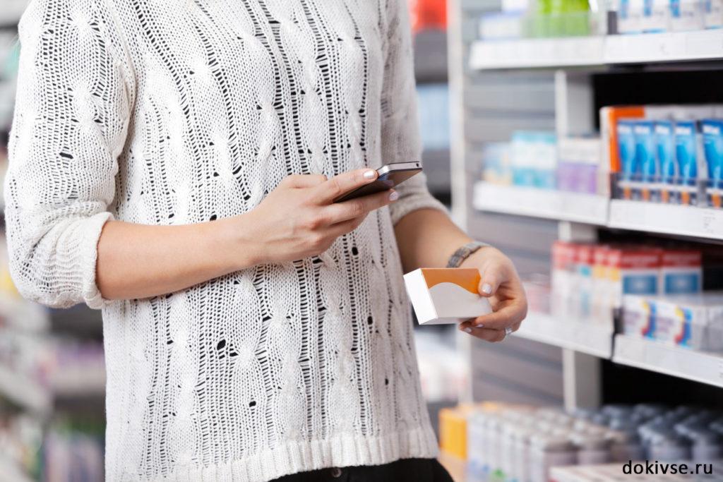 система отслеживания лекарств
