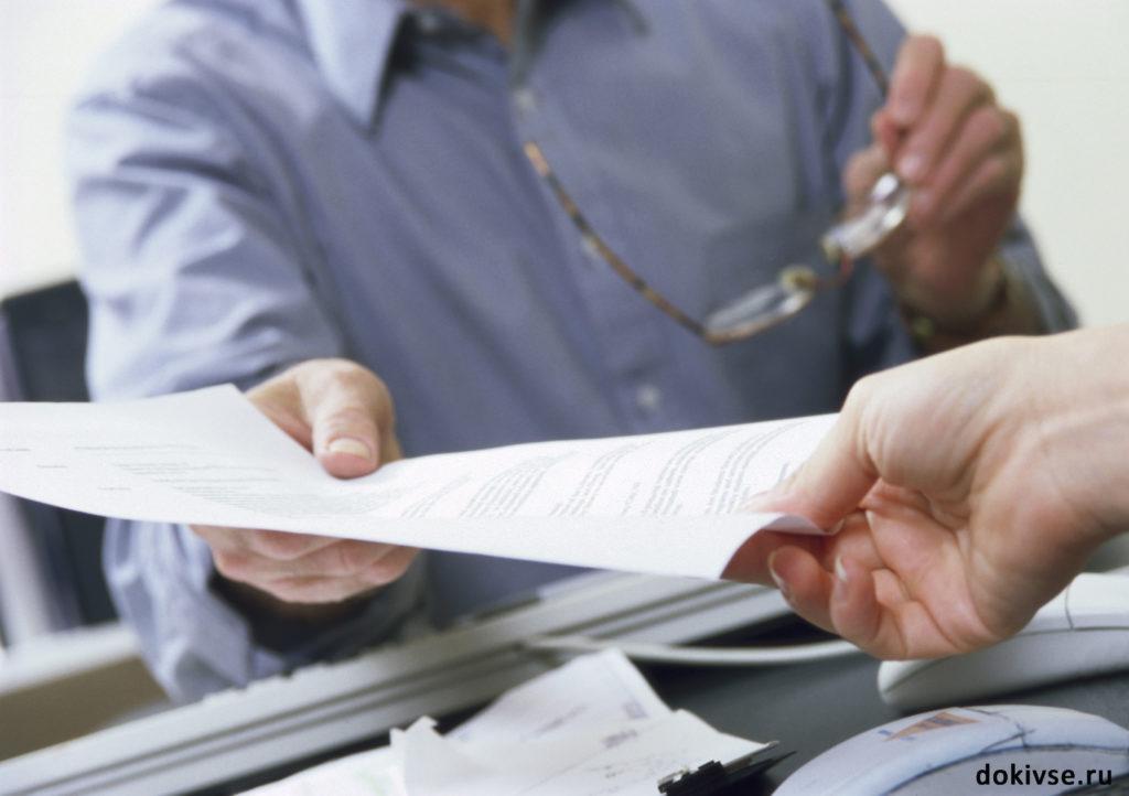 снятие с регистрации