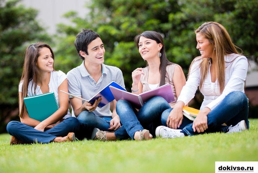 Статья 34 – права студентов