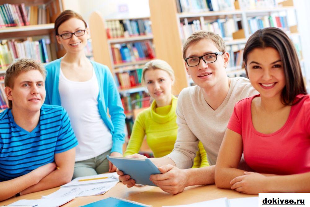Права учащихся
