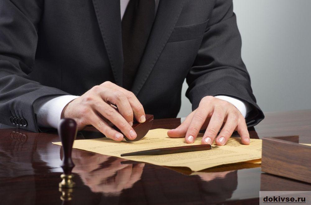 Виды юридической силы