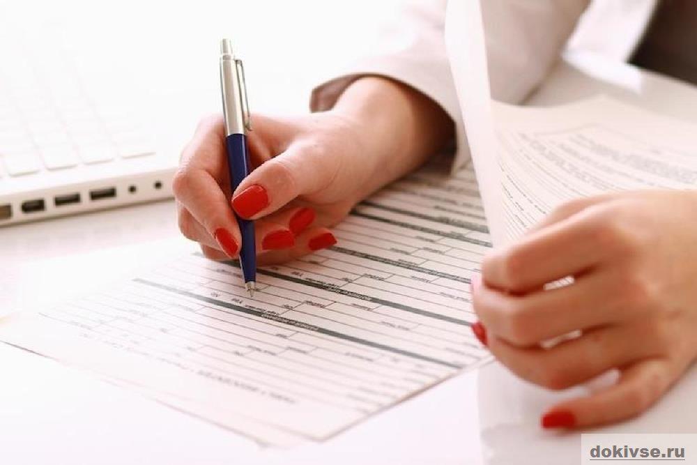 Какие документы нужны для малоимущей семьи