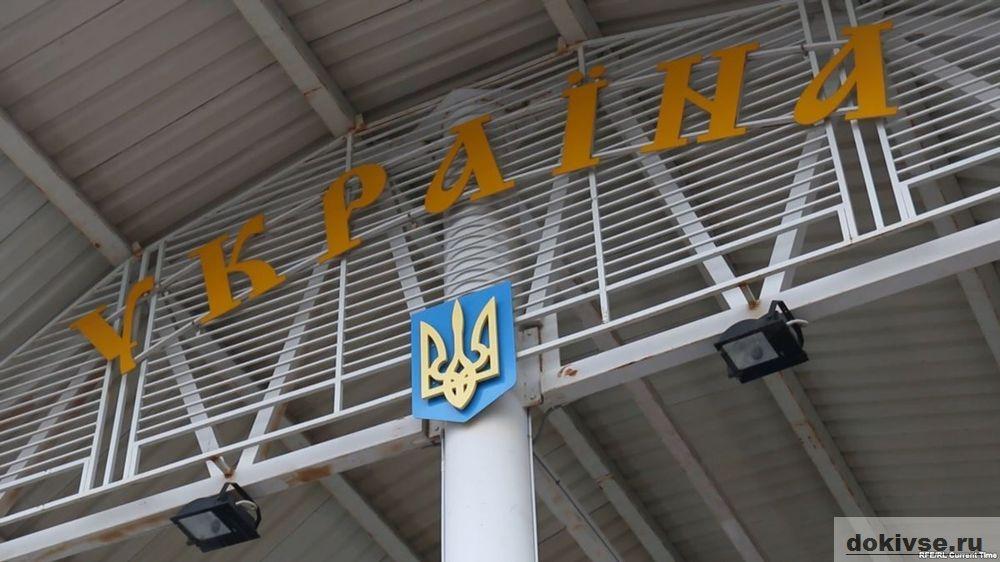 Как добраться в Украину