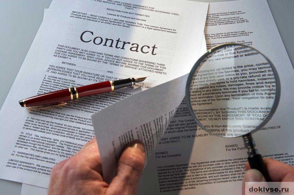 Документы юридической направленности