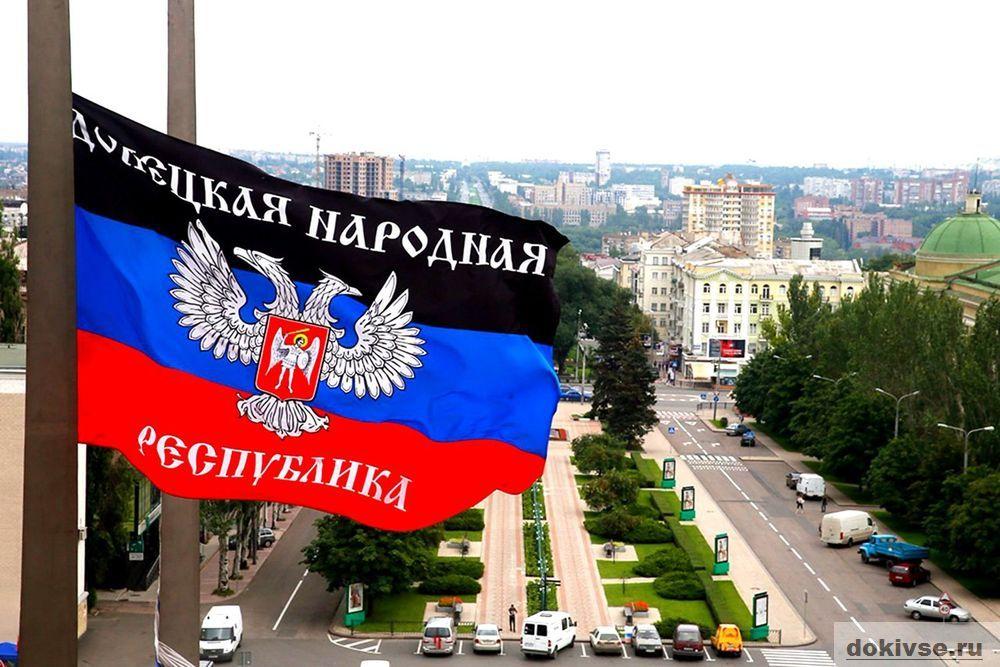 Донбасская народная республика