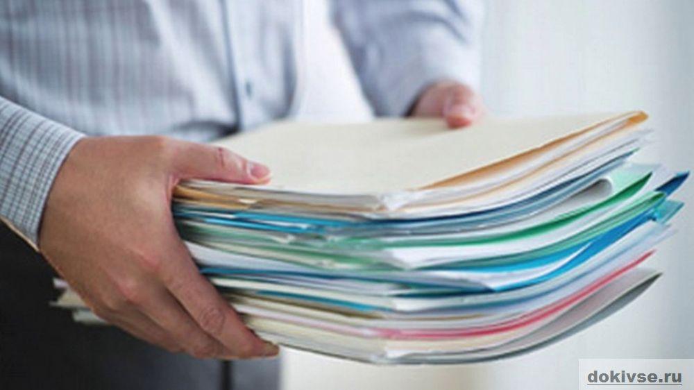 Правки в существующих законодательных актах по делопроизводству