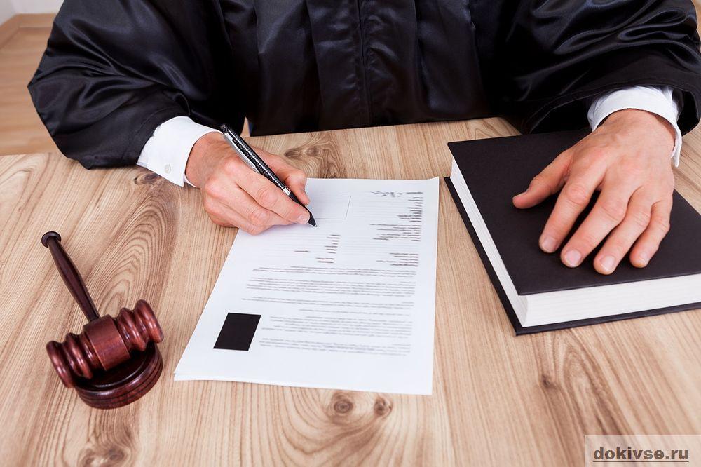 Регистрация на основании решения суда